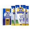 澳大利亚进口德运纯牛奶乳制品小盒早餐奶200ml*24 整箱