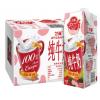 满2箱包邮欧洲原装进口兰雀唯鲜系列全脂纯牛奶1L*12盒新老随机发