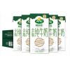 Arla 阿尔乐全脂牛奶 200ml*24盒整箱欧洲进口早餐奶爱氏晨曦升级
