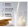棒倍特进口牛奶1L全脂牛奶儿童学生早餐奶
