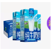 欧德堡进口全脂纯牛奶1L*12盒/箱儿童学生营养早餐奶整箱特价盒装